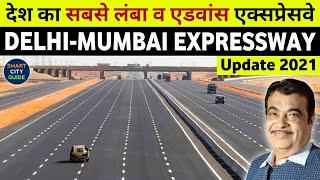 DELHI-MUMBAI EXPRESSWAY | INDIA'S LONGEST 8 LANE EXPRESSWAY | Update 2021 | Expressways in India