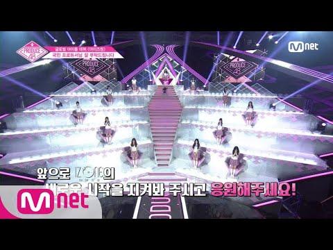 [ENG sub] PRODUCE48 [단독/최종회] 국민 프로듀서님의 선택으로 탄생한 글로벌 걸그룹 '아이즈원(IZ*ONE)' 180831 EP.12