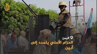 مصادر: اندلاع اشتباكات بين قوات المجلس الانتقالي وقوات الأمن الخاصة في أبين جنوبي اليمن