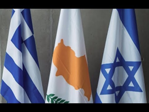 Israel, Cyprus & Greece - Securing our future together