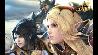 Download Mp3 Battle - Theme  4 : Atlantica Online Pc Ost