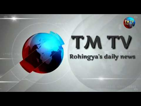 TM TV rohingya's daily news   20  \  04  \  2018  Friday