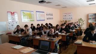 8 класс  Природные ресурсы Русской равнины
