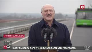 Александр Лукашенко: Октябрьская революция - это праздник мира и прав человека