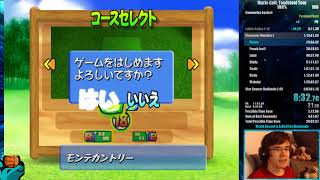 Mario Golf: Toadstool Tour - 100% Speedrun in 4:59:56 PWR