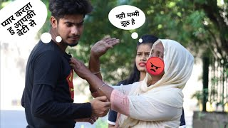 Aunty Aapki Beti Se Pyaar Ho Gya Prank  Epic Reaction  Crispy Prank TV