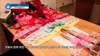 서울 인사동 투어♬ by. 한국조리과학고등학교 T.O.…