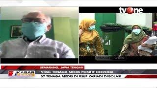 TRIBUN-VIDEO.COM - Ramai diperbincangkan pemecatan Mayjen TNI dr Terawan Agus Putranto dari keanggot.