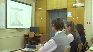 Урок финансовой грамотности онлайн