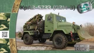Военные автомобили краз(Заработок на просмотре видео до 25$ за 1 час http://andrejsenchuk.thwglobal.com/, 2016-08-06T17:32:53.000Z)