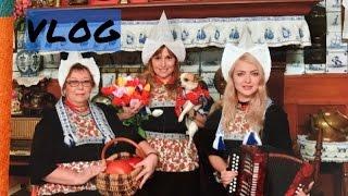 Типичная Голландия: Волендам, Заансе Сханс, фото в национальном костюме, музей клог, мельницы(, 2017-01-05T14:42:52.000Z)