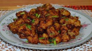 Цыпленок генерала Цзо(左宗棠鸡, Zuǒ zōng táng jī). Китайская кухня.