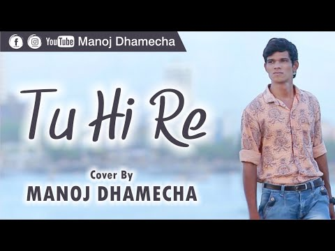 Tu Hi Re | Hariharan | Bombay | Unplugged | Manoj Dhamecha | Manam Music