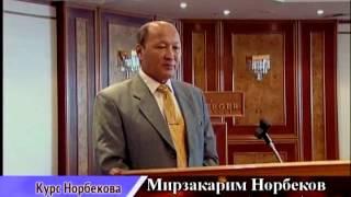 «Центр Норбекова», Новороссийск (2011)(, 2012-10-04T18:45:23.000Z)