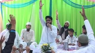 Tere Naam Tho Vara Jaan - Hafiz Karim Sultan Siddiqui