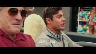 bbTV隨選電影推薦《阿公歐買尬》搶先看!!