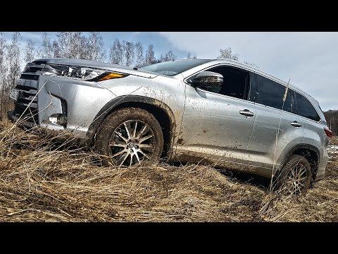 Тойота Хайлендер ДОРОГОЙ и БЕСПОМОЩНЫЙ Тест драйв и обзор Toyota Highlander 2017