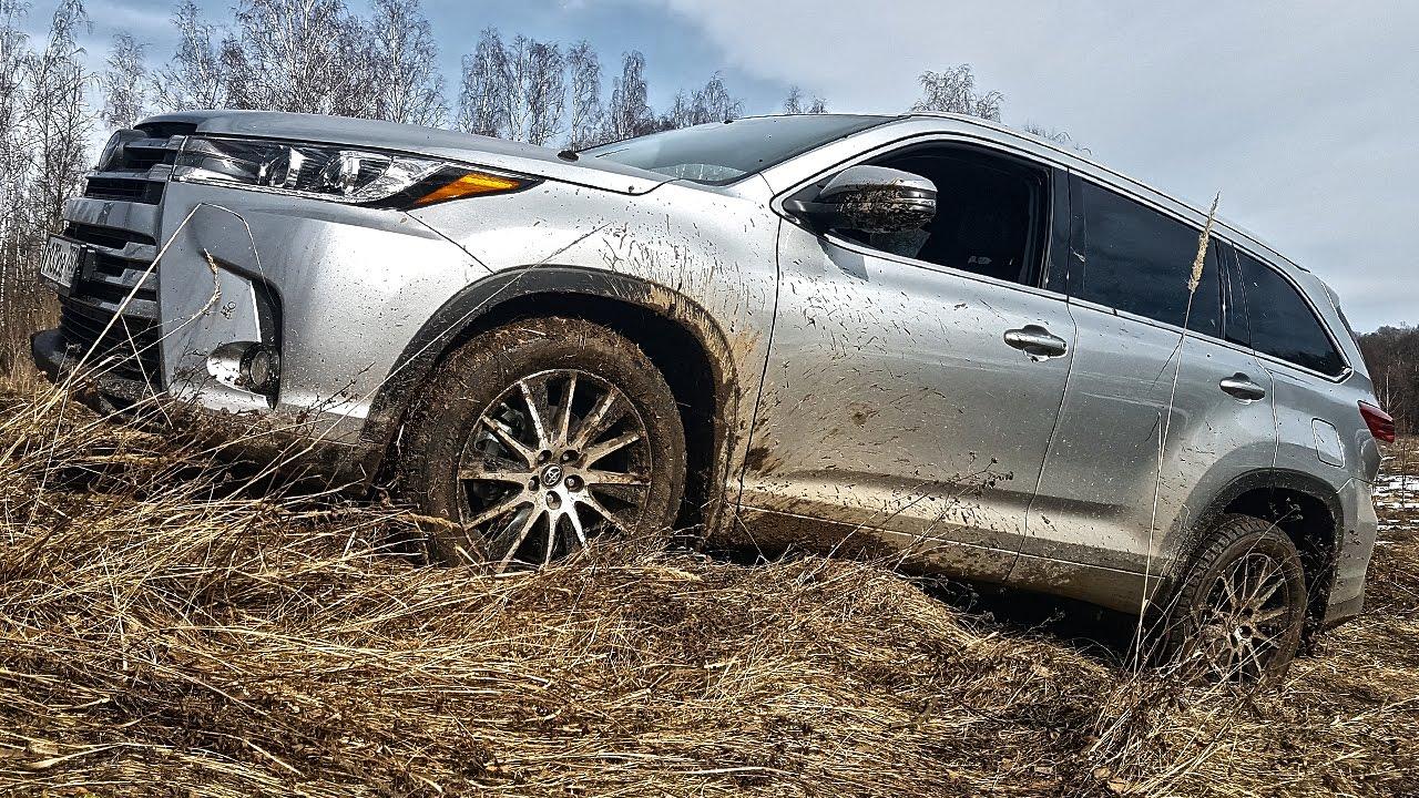 Почему Тойота Хайлендер настолько ДОРОГОЙ и БЕСПОМОЩНЫЙ? Тест драйв и обзор Toyota Highlander 2017!