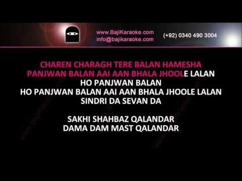 O Lal Meri Pat Rakhiyo - Karaoke - Shazia Khushk - Male Scale - by BajiKaraoke com