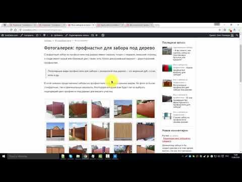 WP MFC Linkator - плагин для перелинковки страниц сайта на Wordpress