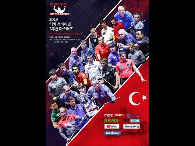 [생][당구-조이빌리아드] [2019 터키 서바이벌 3쿠션 마스터즈] 예선전 Match, 세계최고의 선수들과 함께~!!