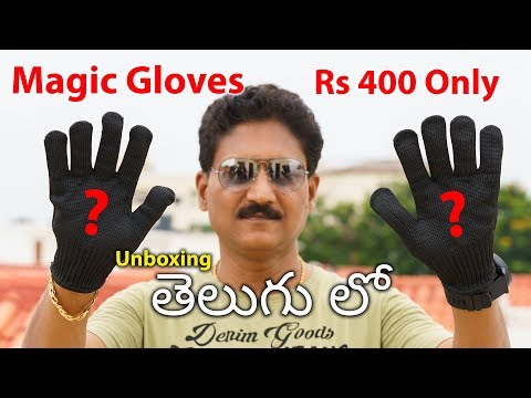 magic-gloves-for-rs400-only-unboxing-&-review-in-telugu...🔥🔥