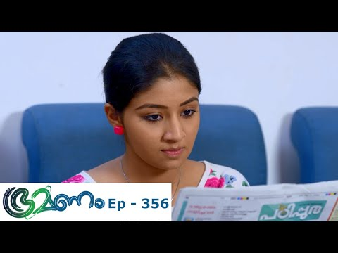 Mazhavil Manorama Bhramanam Episode 356