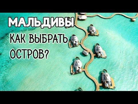 Карловы Вары путеводитель, отели, курорт, велнес