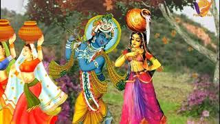Aho kanha dhiro re dhiro, pushtimargiya dan ke pad, indian classical music