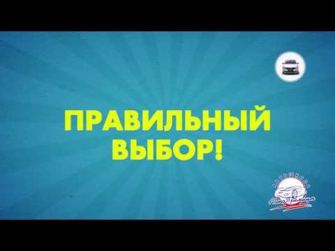 Автошкола Екатеринбург