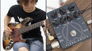Darkglass Electronics / ALPHA・OMEGA【デジマート製品レビュー】