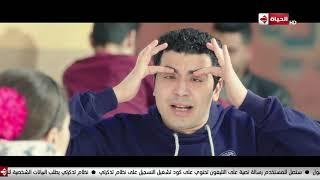 3 قهوة وشيشة علشان يفوق من اللي حصله بسبب سكسكة