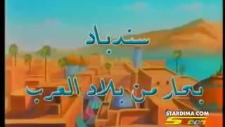 هاله الصباغ & طارق العربي طرقان / سندباد