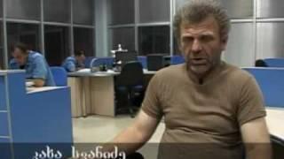МВД Грузии распространило видеосъемки по делу крупной партии наркотиков