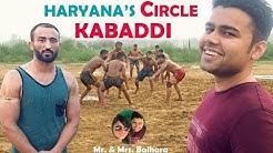 हरियाणा की मशहूर सर्कल कबड्डी | बहु अकबरपुर | Haryana's Famous Circle Kabaddi | Bahu Akbarpur