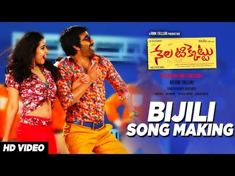 Bijili Song Making Video - Nela Ticket Songs | Ravi Teja, Malvika Sharma | Shakthikanth Karthick