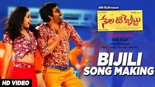 Bujili Song Making Video - Nela Ticket Songs | Ravi Teja, Malvika Sharma | Shakthikanth Karthick