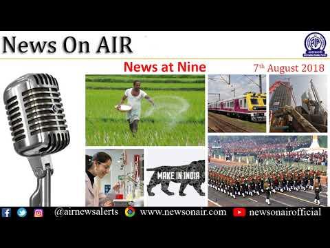News at Nine (07-08-2018)