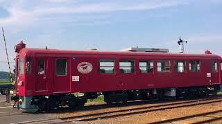 くりはら田園鉄道 KD953入庫