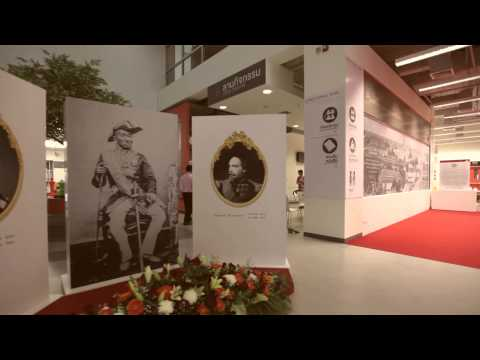 King Mongkut Exhibition
