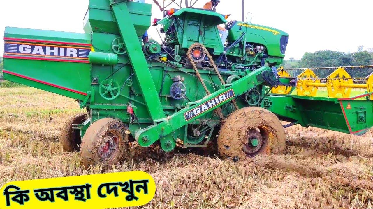 কি অবস্থা দেখুন | John Deere 5310 four by four tractor | john deere 5310 harvester | #tractor #video