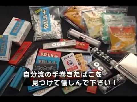 Shag シャグ、手巻きタバコ (1): Shag シャグ、手巻きタバコって?