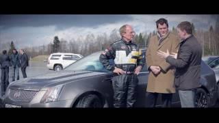 Cadillac Club  EuroTrip 2013