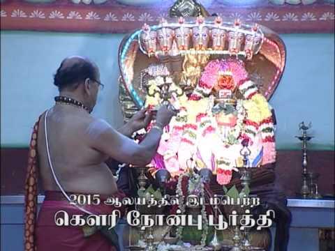 Katpaka Vinayakar Gowri Kappu - 2015