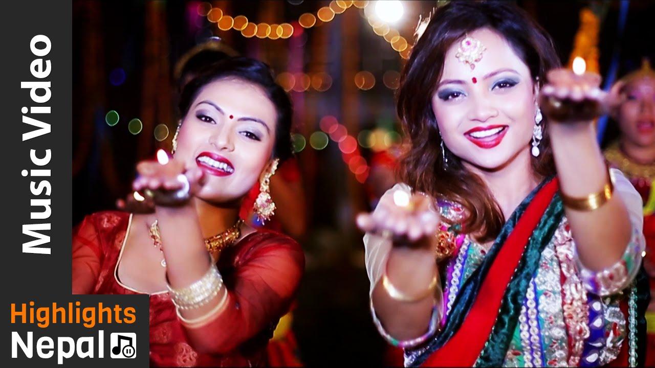 DASHAIN TIHAR - New Nepali Dashain Tihar Song 2016/2073 | Kiran Bimali | Gaurav Darpan