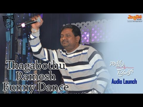 Thagubothu Ramesh Funny Dance || Nannaku Prematho Audio Launch || Jr Ntr, Rakul Preet, DSP