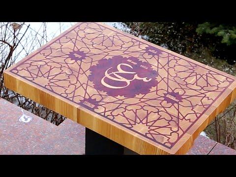 "Making an ""Arabic style"" end grain cutting board - YouTube"