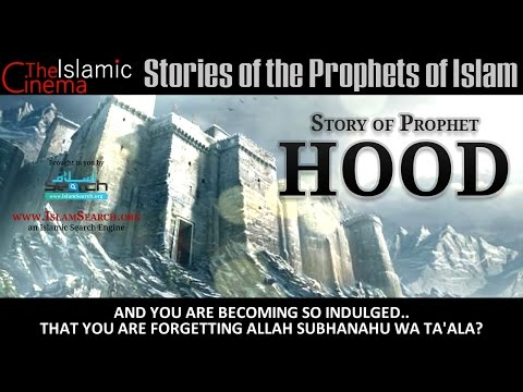 Prophet Hood ┇ Prophet Stories from the Quran ┇ Quranic Stories by IslamSearch
