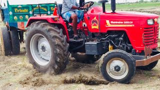 Mahindra 585 di power plus Tractor stunt with trolley - Come From Village