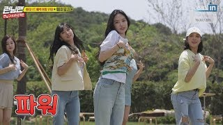 [HOT CLIPS] [RUNNINGMAN] [EP 458-1] | Best singer Gummy & A-PINK came up! (ENG SUB)